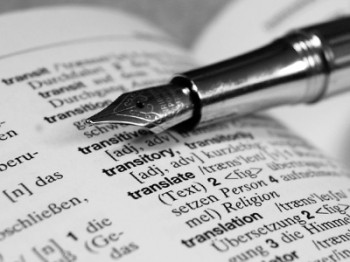Услуги перевода документов