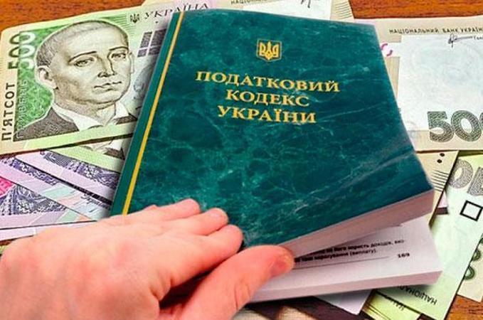 Платник ЄП повинен подати заяву про зміни прізвища, податкової адреси чи місця здійснення діяльності.
